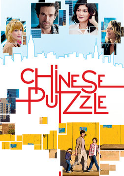 Chinese Puzzle - Casse-tête chinois